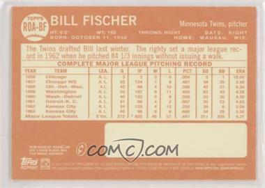Bill-Fischer.jpg?id=6a194961-390a-446d-a10b-ed9384788a0a&size=original&side=back&.jpg