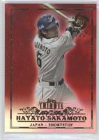 Hayato Sakamoto /5