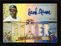 Hank Aaron #/18