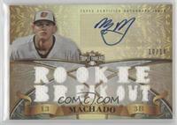 Manny Machado /18