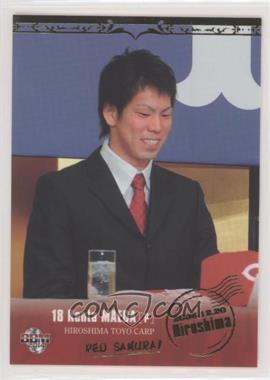 2014 BBM Maeken Red Samurai - [Base] #02 - Kenta Maeda