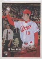 Kenta Maeda