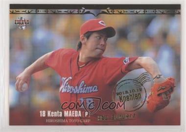 2014 BBM Maeken Red Samurai - [Base] #16 - Kenta Maeda