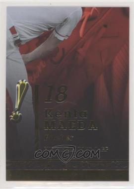 2014 BBM Maeken Red Samurai - [Base] #27 - Amazing! Puzzle - Kenta Maeda