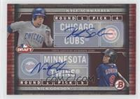 Kyle Schwarber, Nick Gordon #/5