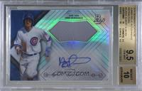 Albert Almora [BGS 9.5 GEM MINT]