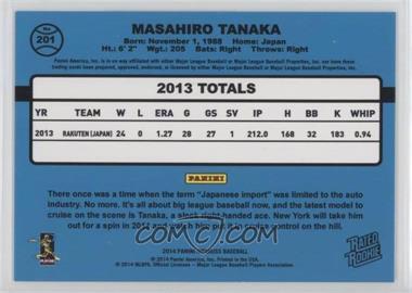 Masahiro-Tanaka.jpg?id=449e0356-66dd-4c8b-a942-da66619f8e7c&size=original&side=back&.jpg
