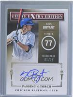 Kris Bryant, A.J. Reed [Noted] #/25