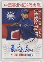 Yi Chih Huang /25