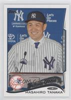 Masahiro Tanaka (Future Stars)