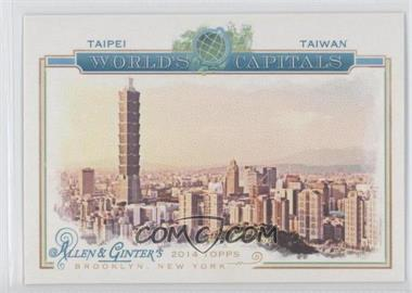 Taipei-Taiwan.jpg?id=85111401-86fe-47d6-a38c-16bcf22fbab7&size=original&side=front&.jpg