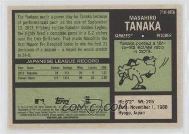 Masahiro-Tanaka.jpg?id=7e3e502b-e6d9-462f-b7a5-9e852119c783&size=original&side=back&.jpg
