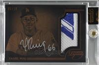 Yasiel Puig [Uncirculated] #/10