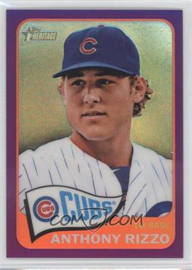 2014 Topps Heritage - [Base] - Chrome Purple Refractor #THC-458 - Anthony Rizzo