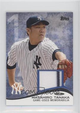 Masahiro-Tanaka.jpg?id=22bdc959-9b5c-4c85-9aa2-e6576f899217&size=original&side=front&.jpg