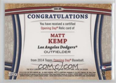 Matt-Kemp.jpg?id=5c4e6030-e6f5-418b-b029-4c5b5132b8fe&size=original&side=back&.jpg