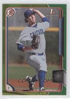 Ryan Kellogg #/99