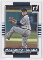 Masahiro Tanaka (Pitching)