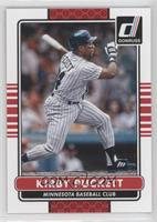 Kirby Puckett (Striped Jersey)