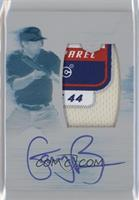 Rookie Material Signatures - Gary Brown /1