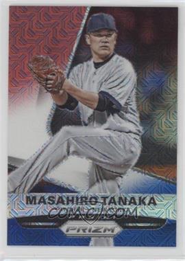 Masahiro-Tanaka.jpg?id=750e2de2-4956-40c7-92e9-f6cfa90afc09&size=original&side=front&.jpg