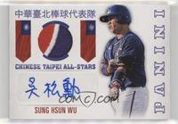 Sung Hsun Wu #10/25