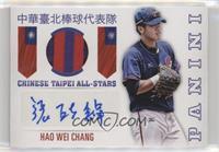 Hao Wei Chang #24/25
