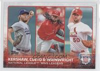 Adam Wainwright, Johnny Cueto, Clayton Kershaw
