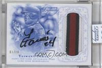 Yasmany Tomas [Uncirculated] #/10