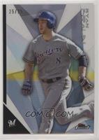 Ryan Braun (Short Print) #/25
