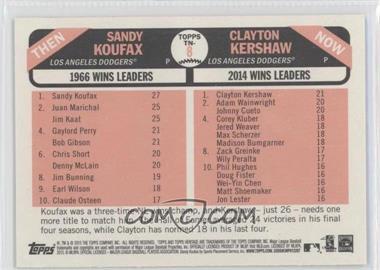 Clayton-Kershaw-Sandy-Koufax.jpg?id=969bc9ed-a82e-445a-9a2d-4b74c8c74d9f&size=original&side=back&.jpg