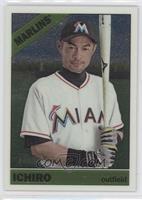 Ichiro /999