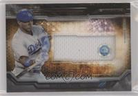 Yasiel Puig [EX to NM]