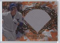 Anthony Rizzo #/75