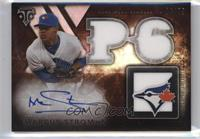 Rookies and Future Phenoms - Marcus Stroman #60/75