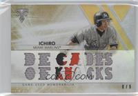 Ichiro Suzuki /9