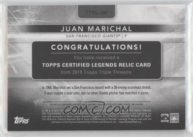 Juan-Marichal.jpg?id=4cefd7f8-2129-4124-969b-290285fefedc&size=original&side=back&.jpg