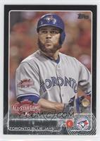All-Star - Russell Martin #/64