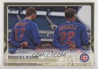 Rookies Rising (Kris Bryant, Addison Russell) #/2,015