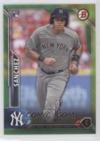 Rookies - Gary Sanchez #/99