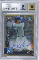 Trayce Thompson /50 [BGS 9]