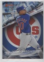 Willson Contreras /250