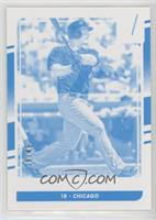 Anthony Rizzo /49
