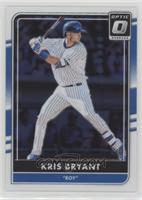 Kris Bryant (