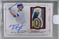 Kris Bryant [Uncirculated] #/20