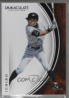 Ichiro /1