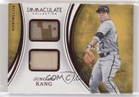 Jung-Ho Kang [Noted] #/25