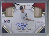 Kris Bryant #/25