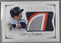 Victor Martinez [Noted] #2/5