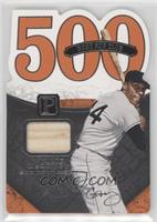 500 Home Runs - Willie McCovey #/25